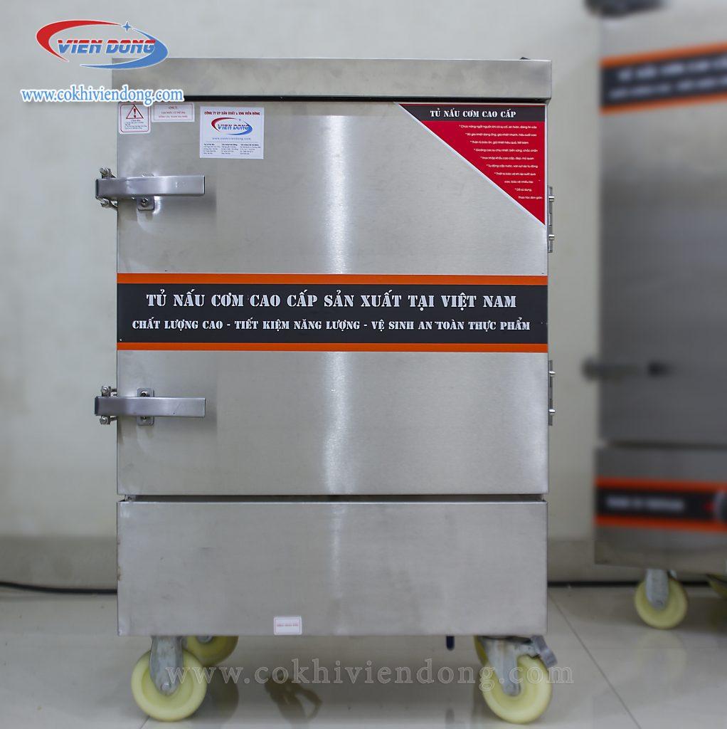 Tủ-hấp-công-nghiệp-6-khay-8-1022x1024